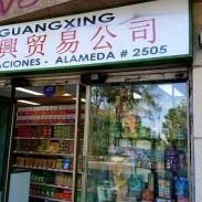 Lots of Chinese stores in Santiago. From textiles, gadgets to food and snacks. Also lots of Chinese restaurants.